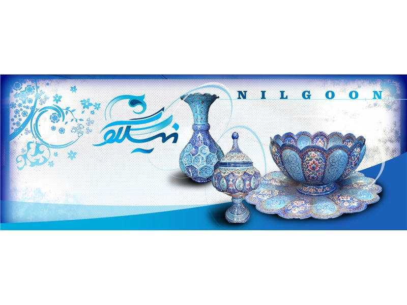 تولید مینای نیلگون اصفهان