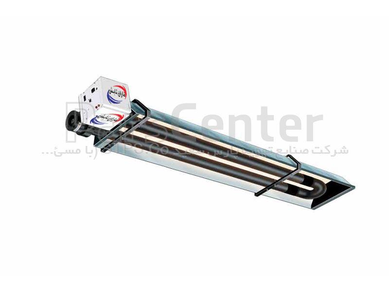 سیستم گرمایش تابشی مدل 25U