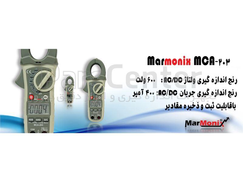 کلمپ آمپرمتر 1000 آمپر AC/DC،مارمونیکس MCA-203