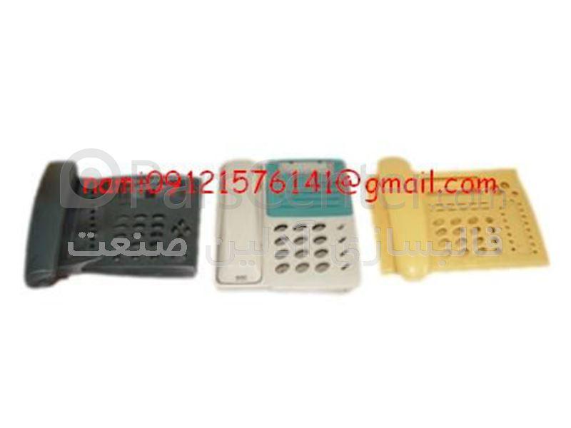 ساخت قالب تزریق پلاستیک قطعات گوشی تلفن