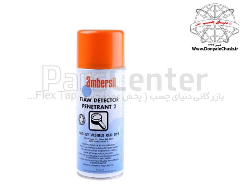 اسپری تستر نفوذ کننده تست PT امبرسیل Ambersil Flaw Detector Penetrant 2 انگلستان