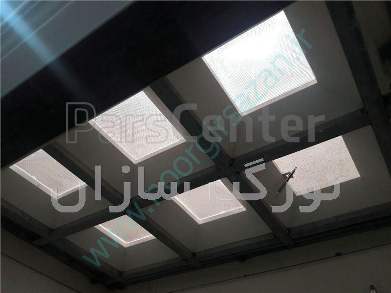 سقف کاذب پاسیو وحیاط خلوت با نورگیر حبابی