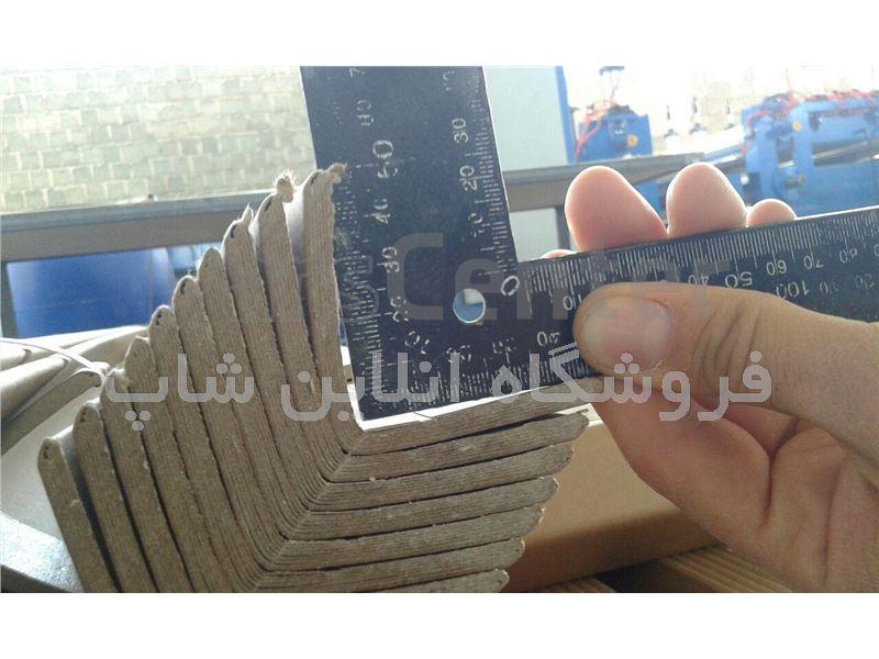 نبشی مقوایی - نبشی بسته بندی -نبشی مقوایی مدور-تولید نبشی مقوایی - محافظ و نگه دارنده تسمه کشی جهت بسته بندی
