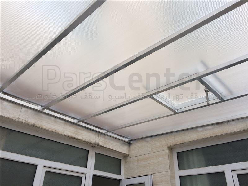سقف حیاط خلوت (هروی-وفامنش)