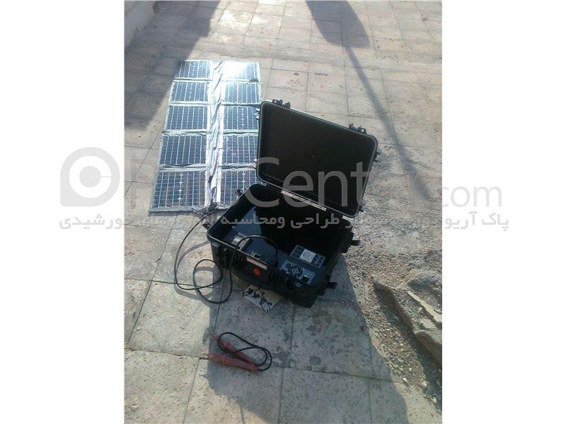 کیف های مسافرتی خورشیدی