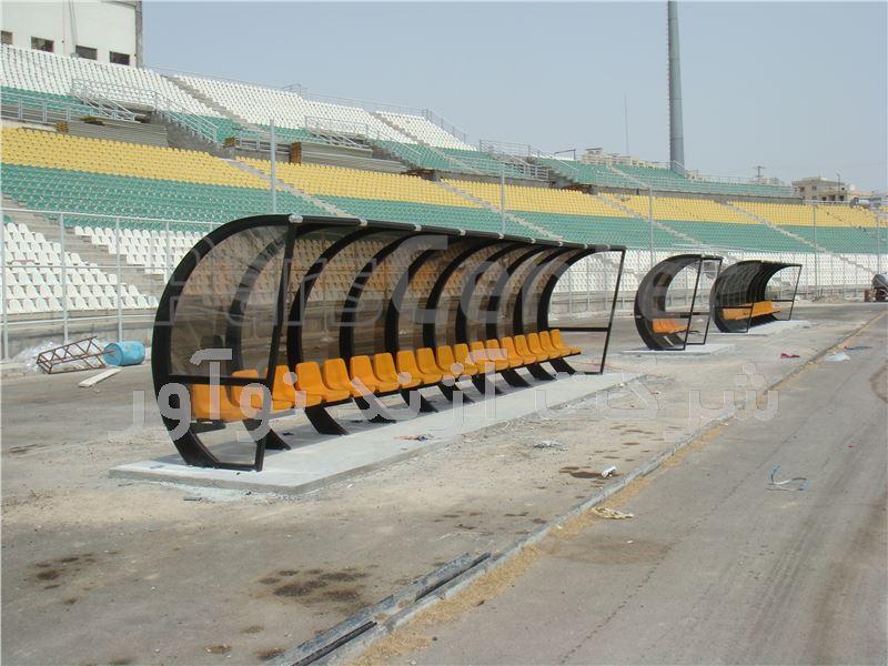 نیمکت ذخیره آژندنوآور مدل CF-231 نیمکت ذخیره فوتبال