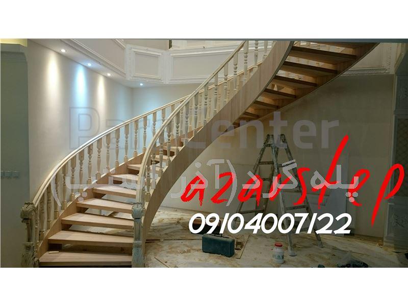 پله گرد چوبی،پله چوبی،پله گرد