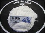 نمک پودری نرم صنعتی