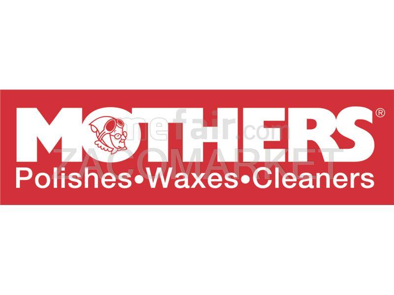 نمایندگی فروش محصولات مادرز در ایران