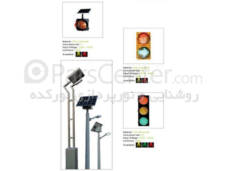 چراغ راهنمایی و رانندگی LED , پایه های روشنایی خورشیدی LED