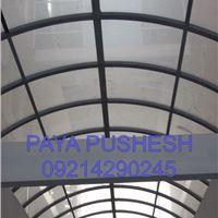 اجرای سقف تونلی