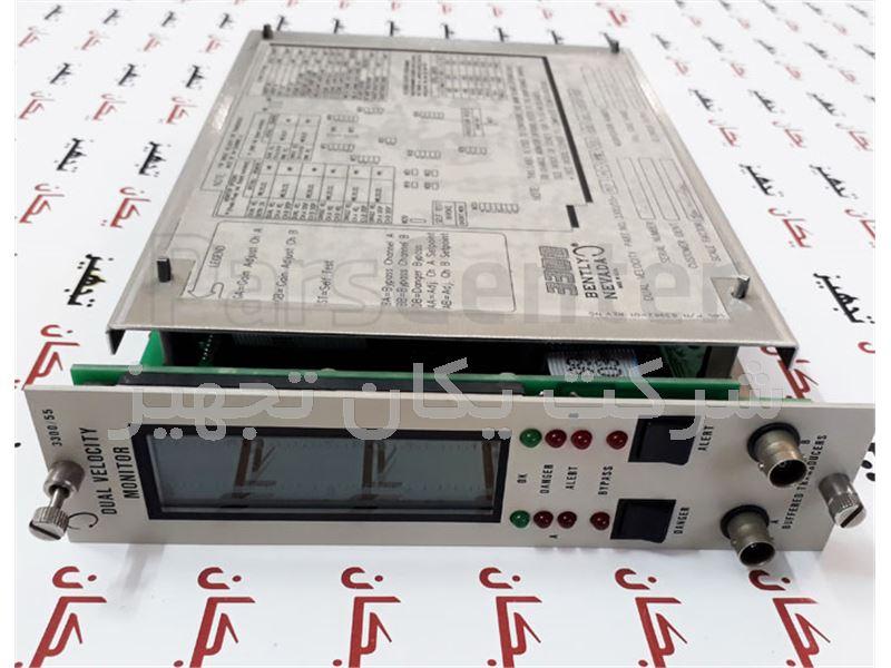 فروش و تامین کارت مانیتورینگ لرزش بنتلی نوادا Bently Nevada 3300/55 Dual Velocity Monitor 83641-01