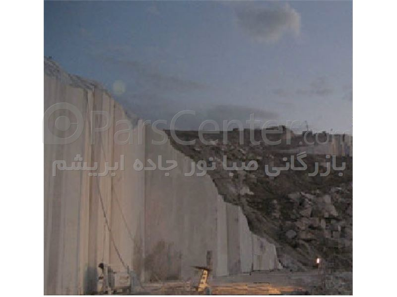 سنگ مرمریت و معدن فروشی