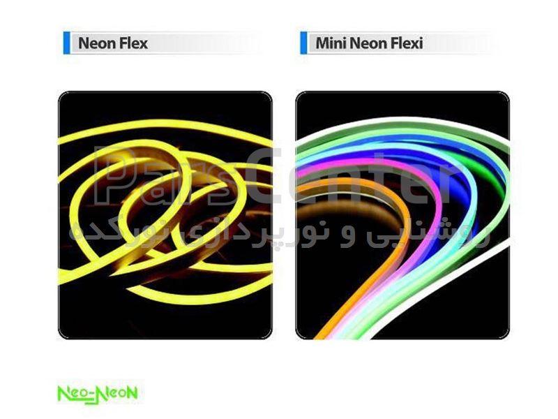 """فلکسی و مینی فلکسی  با برند معتبر """" NeoNeon """""""