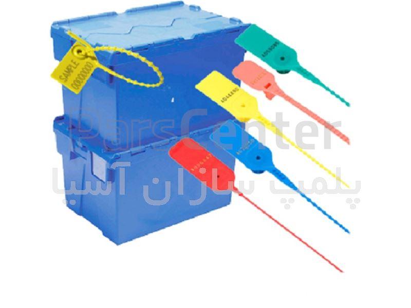 پلمپ پلاستیکی مدل تسبیحی استاندارد درب جعبه ها