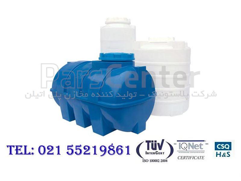 منبع ذخیره آب ضد جلبک