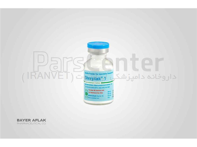استرپلاک® 1 ( دی هیدرواسترپتومایسین (سولفات) )