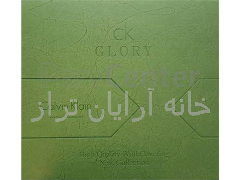 کاغذ دیواری CK1   Code-1015