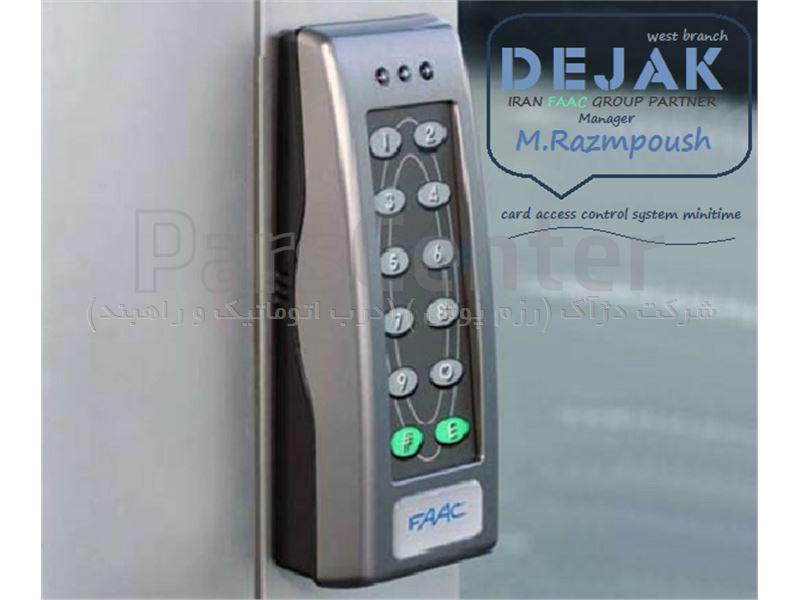 سیستم کارت خوان و کد خوان کنترل تردد اتومبیل و افراد مدل Minitime FAAC