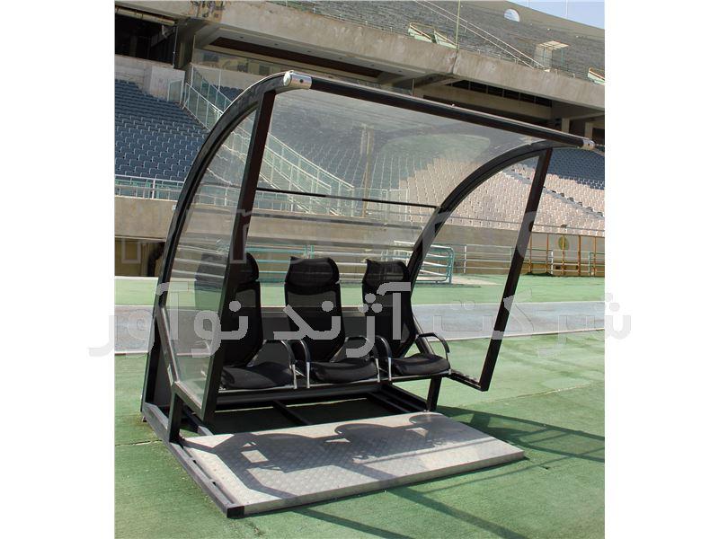 جایگاه بازیکنان ذخیره فوتبال آژندنوآور مدلFI-891 نیمکت ذخیره آژندنوآور