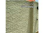 سنگ نما آجر ترکیبی ایران سنگ