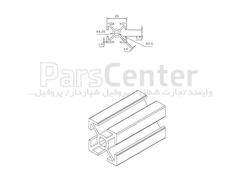 پروفیل صنعتی 20x20