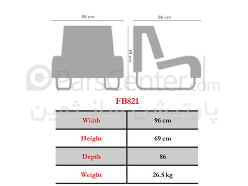 مبل اداری نیلپر مدل FB821N1