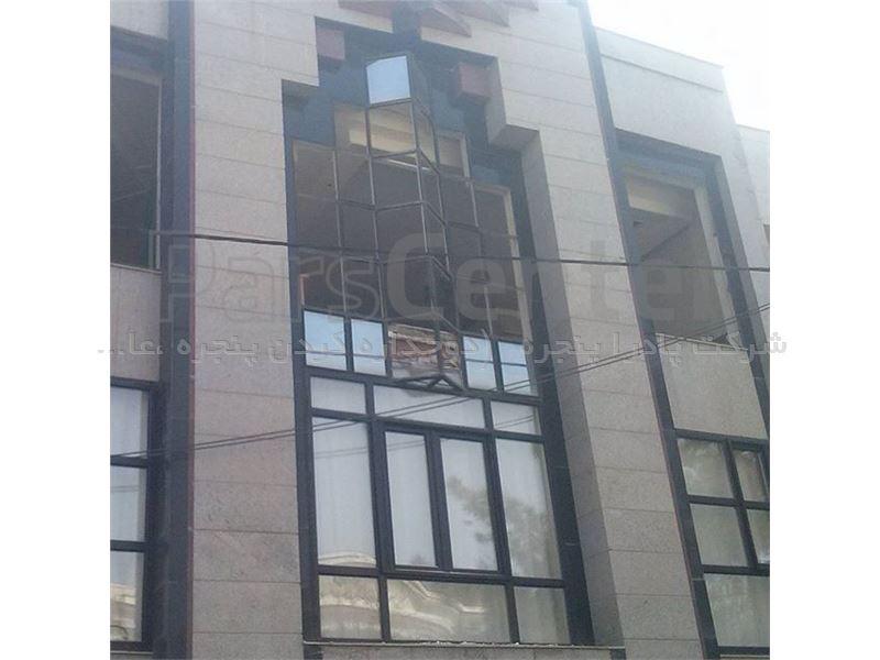 آب بندی پنجره های آهنی