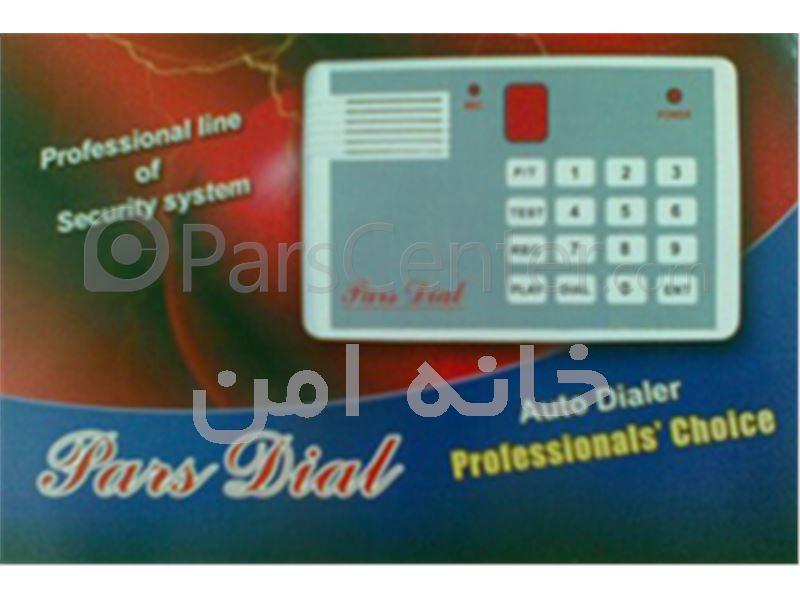 تلفن کننده 9 حافظه دیجیتال
