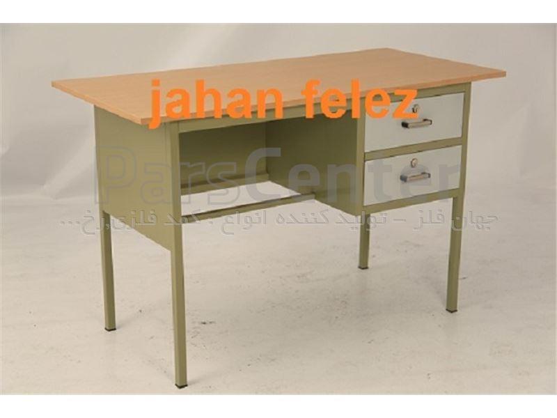 میز معلم دو کشو جهان فلز