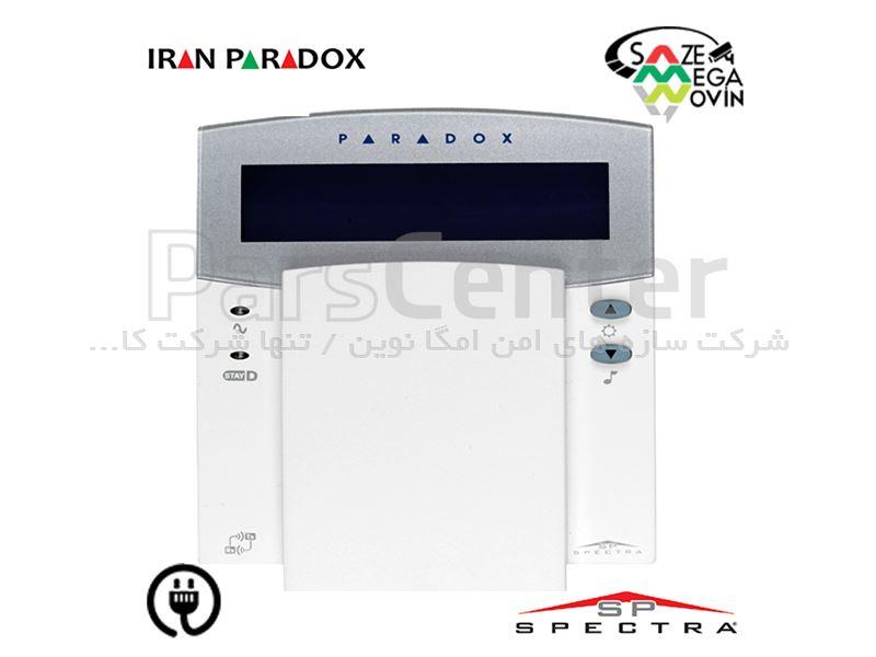 صفحه کلید پارادوکس Paradox K32LX