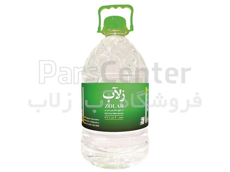 آب مخصوص آبیاری کاکتوس