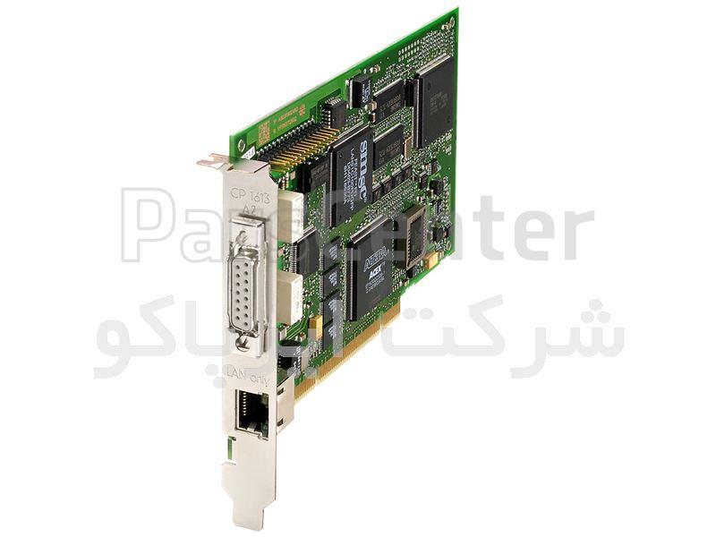 کارت شبکه زیمنس SIEMENS CP1613 A2 -  6GK1161-3AA01