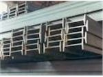 فروش آهن ،فروش تیرآهن ،تیرآهن فروش ،آهن ساختمانی،تیرآهن،خرید تیرآهن،فروش تیرآهن،آهن آلات ساختمانی،قیمت آهن آلات