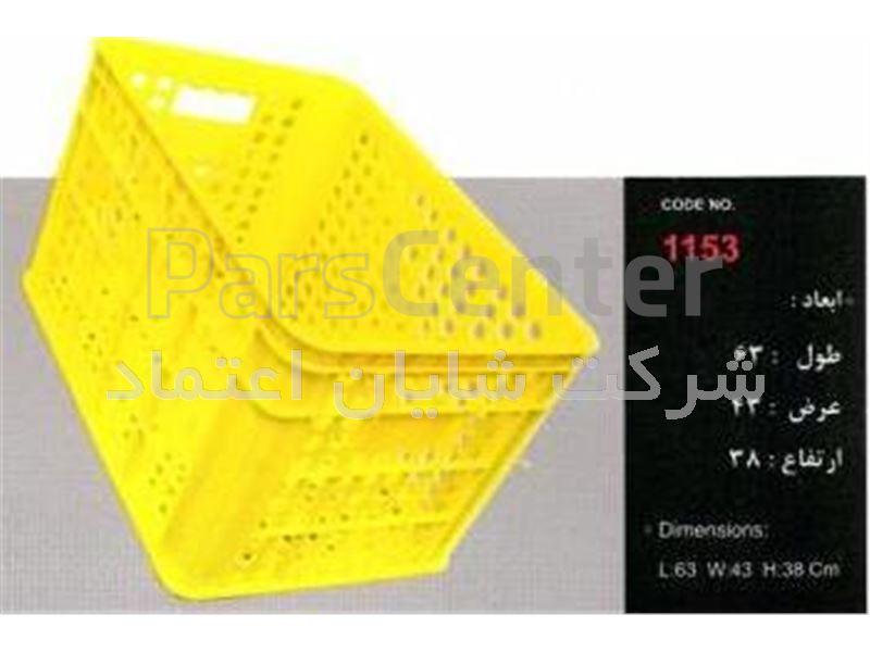 سبد پلاستیکی کد 1153 ابعاد:38*43*63