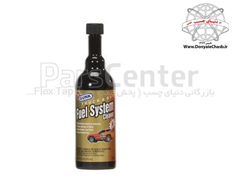 تمیزکننده سیستم سوخت شاسی بلند گانک GUNK FUEL SYSTEM Cleaner آمریکا