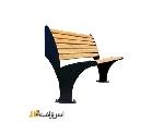 نیمکت چوبی پارکی پایه فلزی