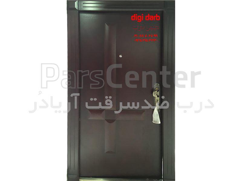درب ضد سرقت دو رو برجسته آریادُر کد SD5