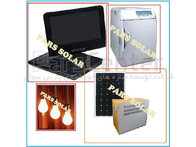 پکیج برق خورشیدی جهت مصارف خانگی
