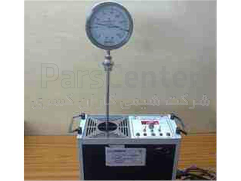کالیبراتور دمای سرد  Sub Zero Temperature Calibrator
