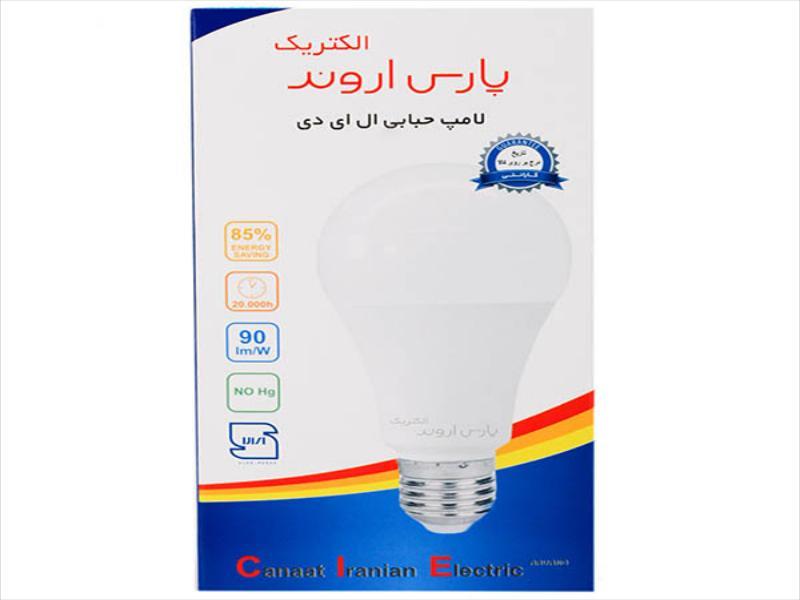 لامپ 9 وات حبابی