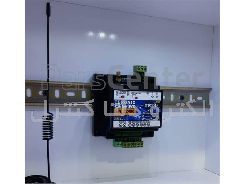 اس ام اس کنترل 2 کانال
