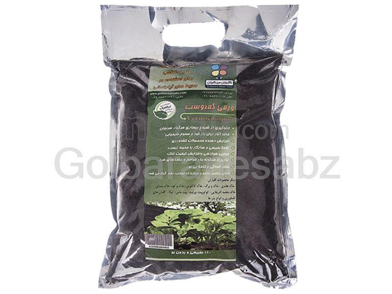 Golbaranesabz Vermicompost Fertilizer 4 Kg