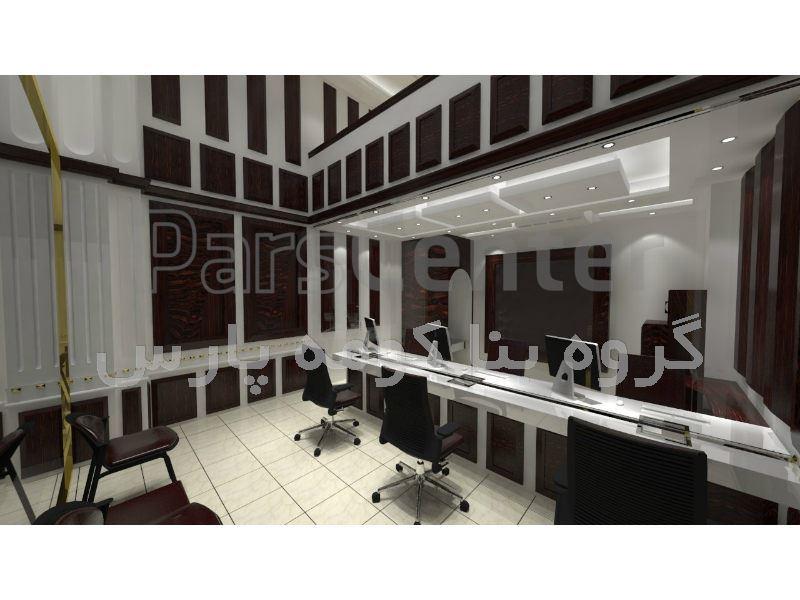 پروژه کناف: مغازه های ساختمان مرکز تجارت