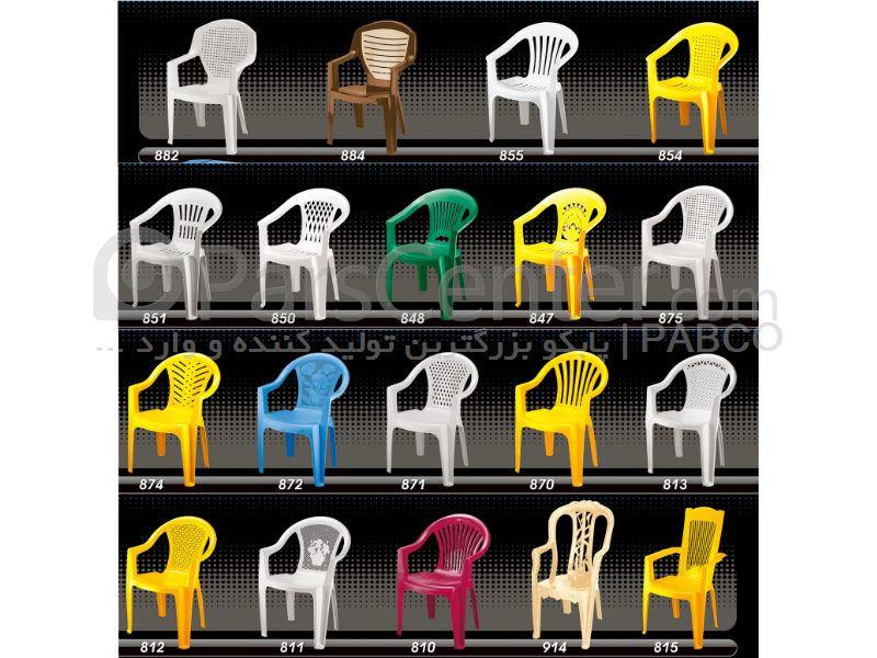 قیمت اسکوتر صندلی دار گروه صندلیهای پلاستیکی دسته دار ارزان قیمت - محصولات میز و ...