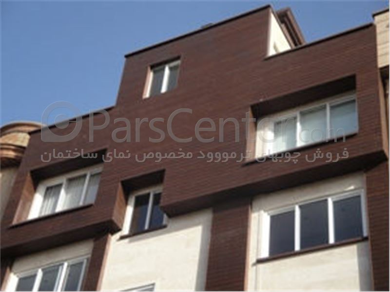چوب خالص ترمووود مخصوص نمای ساختمان و کف محوطه های باز