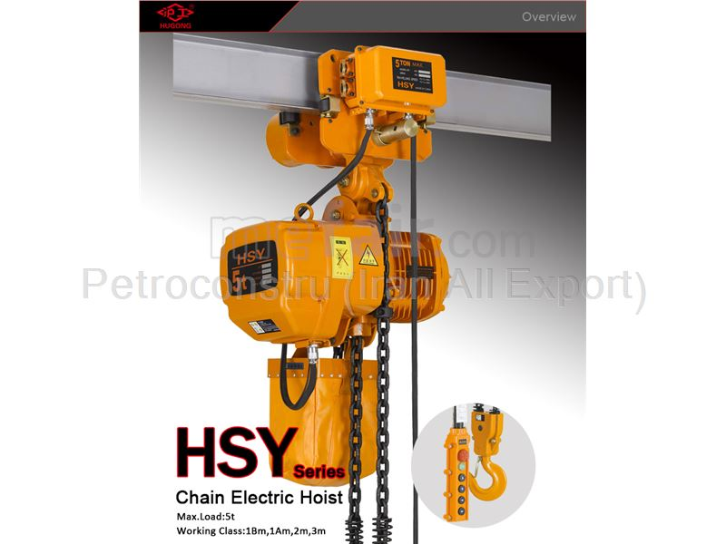 KITO 5 TON Electric Hoist