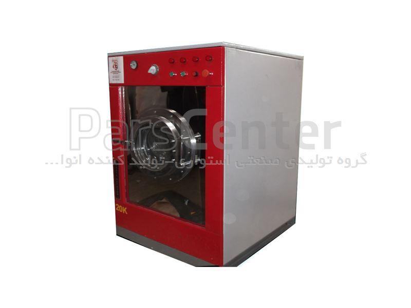 ماشین لباسشویی صنعتی 20 کیلویی