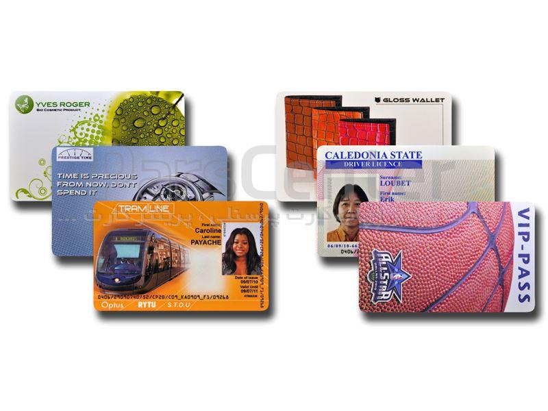 چاپ کارت pvc پی وی سی - چاپ کارت اعتباری و مایفر