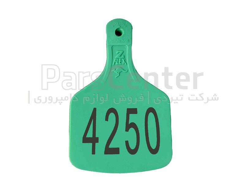 شماره گوش یک تکه زدفلکس لیزری کوچک سبز